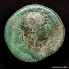 Monedas Imperio Romano: ADRIANO (117-138) SESTERCIO ROMA PONT MAX TR POT COS III SECURITAS. Lote 179527748
