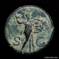 Monedas Imperio Romano: CLAUDIO I (41-54 D. C.) BRONZE AS ROMA. S-C MINERVA ATACANDO (8628). Lote 179873976