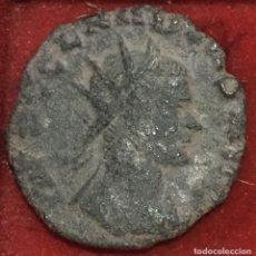 Monedas Imperio Romano: MONEDA ROMANA PARA LIMPIAR Y CATALOGAR. Lote 180044002