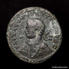 Monedas Imperio Romano: CONSTANCIO II CESAR FOLLIS TRIER PROVIDENTIAE CAESS •STRB (8222). Lote 180323495