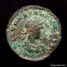 Monedas Imperio Romano: CONSTANCIO II CESAR FOLLIS LONDRES PROVIDENTIAE CAESS PLON (8224). Lote 180330752