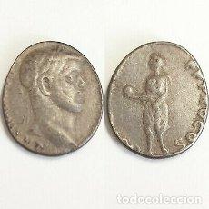 Monedas Imperio Romano: SILIQUA DE PLATA ROMANA MAXIMIANO. . Lote 182002251