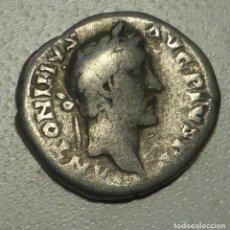 Monedas Imperio Romano: IMPERIO ROMANO - AR DENARIUS, ANTONINUS PIUS (AD 138-161) - ROMA APRETÓN DE MANOS - RIC 127 - PLATA. Lote 182285903