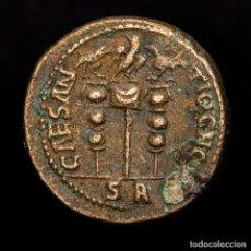 Monedas Imperio Romano: FILIPO II CESAR Æ 25 PISIDIA ANTIOQUIA CAES ANTIOCH SR VEXILLIUM. Lote 182376768