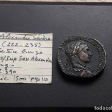 Monedas Imperio Romano: SESTERCIO DE SEVERO ALEXANDER.. AD 222-235. ROMA PONTIF MAX TRP II COS PP SC. Lote 182893635