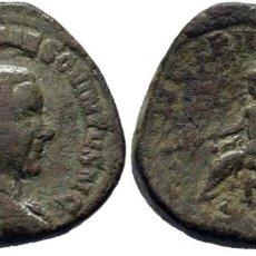 Monete Impero Romano: HOSTILIANO. SESTERCIO. 251. (PRINCIPI IVVENTVTIS).. Lote 183438745