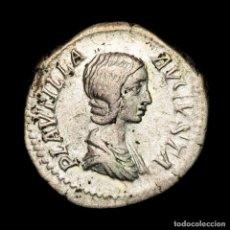 Monedas Imperio Romano: PLAUTILLA 202 D.C. ROMA DENARIO VENVS VICTRIX VENUS Y CUPIDO. Lote 183841771