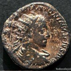 Monedas Imperio Romano: RARO DUPONDIO HELIOGABALO DUPONDIUS ELAGABALO (218-222 D.C). Lote 118717567