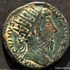 Monedas Imperio Romano: DUPONDIO DE MARCO AURELIO. Lote 62279444