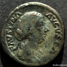 Monedas Imperio Romano: SESTERCIO FAUSTINA LA MENOR (AUGUSTA, 147-175). Lote 85433728