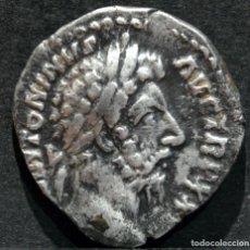 Monedas Imperio Romano: DENARIO MARCO AURELIO ROMA 170-171 D.C - COSIII. MARTE AVANZANDO A DERECHA. Lote 162339618