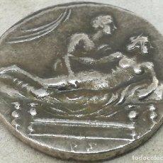 Monedas Imperio Romano: RÉPLICA FICHA ERÓTICA SPINTRIA. REPÚBLICA IMPERIO DE ROMA. SIGLO I D.C. Nº II. KAMASUTRA ROMANO. Lote 186303820