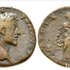 Monedas Imperio Romano: *** BONITO *** SESTERCIO DE MARCO AURELIO 130-161 D.C. Lote 187147588