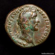 Monedas Imperio Romano: ANTONINUS PIUS (138-161 D.C.) SESTERCIO. ROMA. PAX - AVG. Lote 187298473