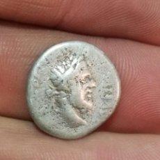 Monedas Imperio Romano: DENARIO MARCO AURELIO. Lote 187394715