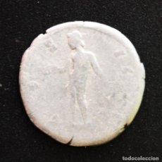 Monedas Imperio Romano: ANTONINO PIO, 147-148 A.D C.ROMA, RICIII :164. Lote 187643463