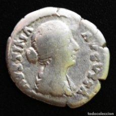 Monedas Imperio Romano: FAUSTINA II 147-175 A.D RIC III 674, RSC 85.. Lote 187644288