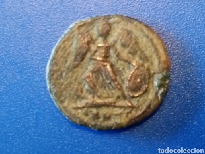 MONEDA ROMANA POR CATALOGAR (Numismática - Periodo Antiguo - Roma Imperio)