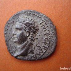 Monedas Imperio Romano: P.C. DENARIO DEL EMPERADOR ROMANO VITELIVS. Lote 191968352