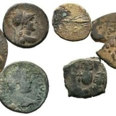 Monedas Imperio Romano: LOTE DE 5 MONEDAS ANTIGUAS. ESCASAS. Lote 192649638