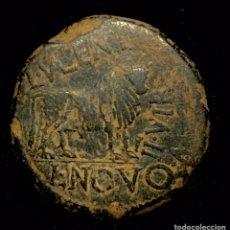 Monedas Imperio Romano: AS- AUGUSTO- CALAGURRI. Lote 194253273