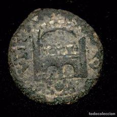 Monedas Imperio Romano: AS - AUGUSTO- MERIDA. Lote 194254236