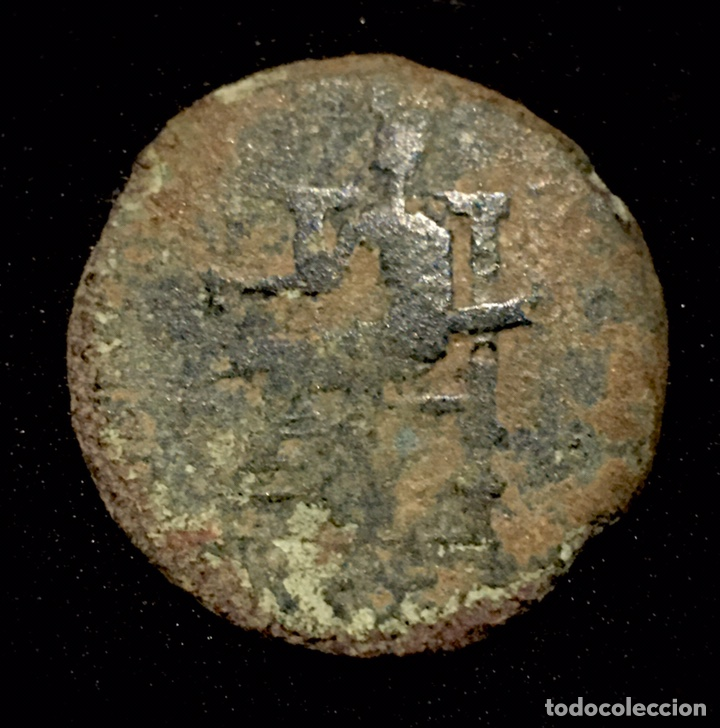 AS- AUGUSTO- ESCASO REVERSO (Numismática - Periodo Antiguo - Roma Imperio)