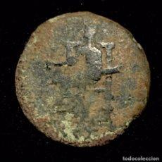 Monedas Imperio Romano: AS- AUGUSTO- ESCASO REVERSO. Lote 194254270