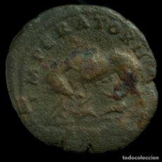 Monedas Imperio Romano: AS DE ANTONINO PIO - IMPERATOR II - 26 MM / 10.14 GR.. Lote 194272340