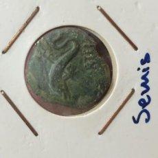 Monedas Imperio Romano: SEMIS CARTEIA REINADO OCTAVIO 27-14 D.C.. Lote 194292068