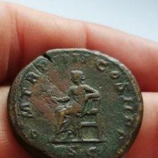 Monedas Imperio Romano: SESTERCIO DE GORDIANO. Lote 194363257