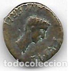 Monedas Imperio Romano: PRECIOSA MONEDA ROMANA A IDENTIFICAR. Lote 194661143
