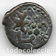 Monedas Imperio Romano: MONEDA ROMANA A IDENTIFICAR. Lote 194661171