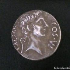 Monedas Imperio Romano: DENARIO DE PLATA DEL EMPERADOR AUGUSTO!!REVERSO MUY RARO Y ESCASO!!!INCREÍBLE!!. Lote 194719185