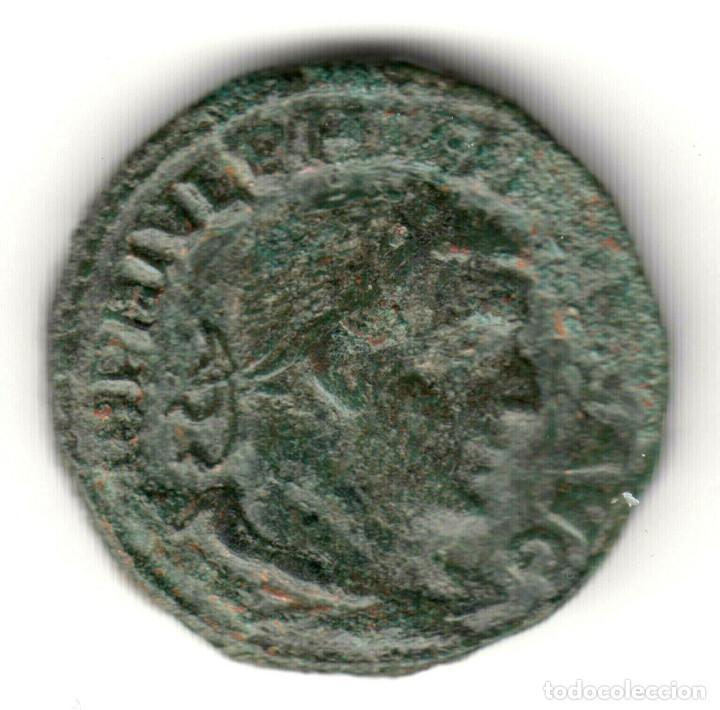 IMPERIO ROMANO SESTERCIO BRONCE FILIPO I VIMINACIUM MOESIA SUPERIO ACTUAL SERBIA (Numismática - Periodo Antiguo - Roma Imperio)