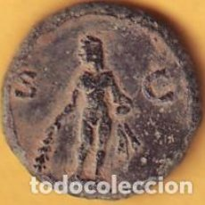 Monedas Imperio Romano: CUADRANTE DE TRAJANO. Lote 195163210
