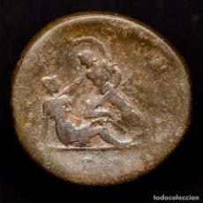 Monedas Imperio Romano: TRAJANO SESTERCIO ROMA S P Q R OPTIMO PRINCIPI//SC DANUBIO Y DACIA. Lote 195182278