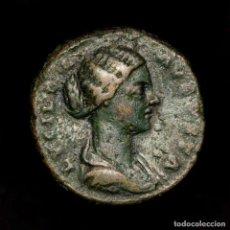 Monedas Imperio Romano: LUCILLA (AUGUSTA 164-182) AS DE BRONCE IVNO REGINA JUNO Y PAVO REAL. Lote 195182446