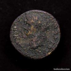 Monedas Imperio Romano: NERON (54-68 DC.) AS VICTORIA AVGVSTI / S - C VICTORY (1993). Lote 195184670
