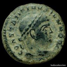 Monedas Imperio Romano: CONSTANTINO II - CAESARVM NOSTRORVM VOT V, ROMA - 17 MM / 3.81 GR. Lote 195228168