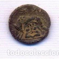 Monedas Imperio Romano: INTERESANTE LOBA ROMULO Y REMO. Lote 195303010