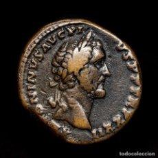 Monedas Imperio Romano: ANTONINO PÍO. SESTERTIUS, ROMA, 158-159 D.C. COS IIII/S-C. EMPEROR. Lote 195410052