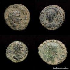 Monedas Imperio Romano: LOTE COMPUESTO POR 4 MONEDAS DE BRONCE. (9241) IMPERIO ROMANO. Lote 195460310