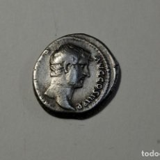 Monedas Imperio Romano: DENARIO ROMANO EMPERADOR ADRIANO.EXTRAORDINARIO ESTADO DE CONSERVACION.. Lote 195623113