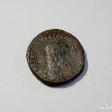 Monedas Imperio Romano: TETRADRACMA ROMANO TRAJANO DECIO DE ANTIOQUIA.EXTRAORDINARIO ESTADO CONSERVACION. Lote 195625013