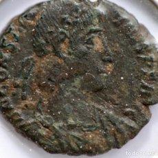Monedas Imperio Romano: ADRIANO, EMPERADOR 117 DC AL 139 DC. Lote 196355155