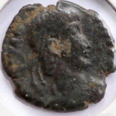 Monedas Imperio Romano: ANTONIA, EMPERATRIZ Y MADRE DE EMPERADORES, DESDE 26 DC AL 37 DC. Lote 196356361