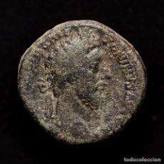 Moedas Império Romano: COMMODO 180-192 DC. SESTERCIO. PROVIDENCIA. DECENTE Y COMPLETO.. Lote 197337293
