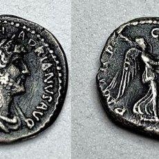 Moedas Império Romano: EXCELENTE REPRODUCCION EN PLATA DE QUINARIO MUY RARO DE ADRIANO. Lote 197566495