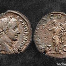 Monedas Imperio Romano: EVERUS ALEXANDER AD 222-235. ROME SESTERTIUS Æ 29MM., 13,14G. Lote 197961322